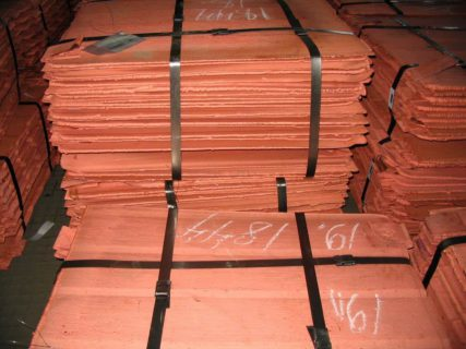First Quantum achieves record copper sales, production in 2018